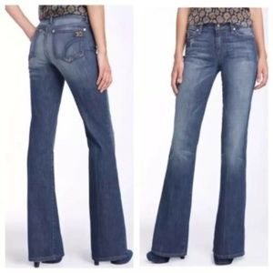 3 FOR $25 SALE Joe's Jeans Julie Muse Flare Jeans